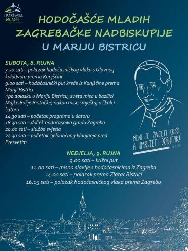2018-1754-Plakat-MB-2018novo-page-001