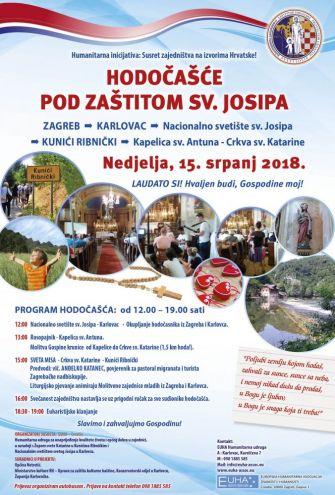 Plakat-672018-za-WEB