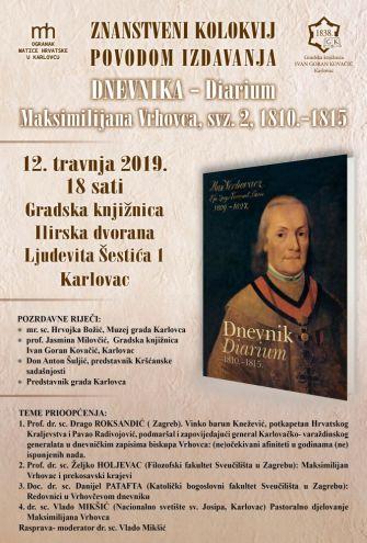 Plakat-Max-Vrhovac